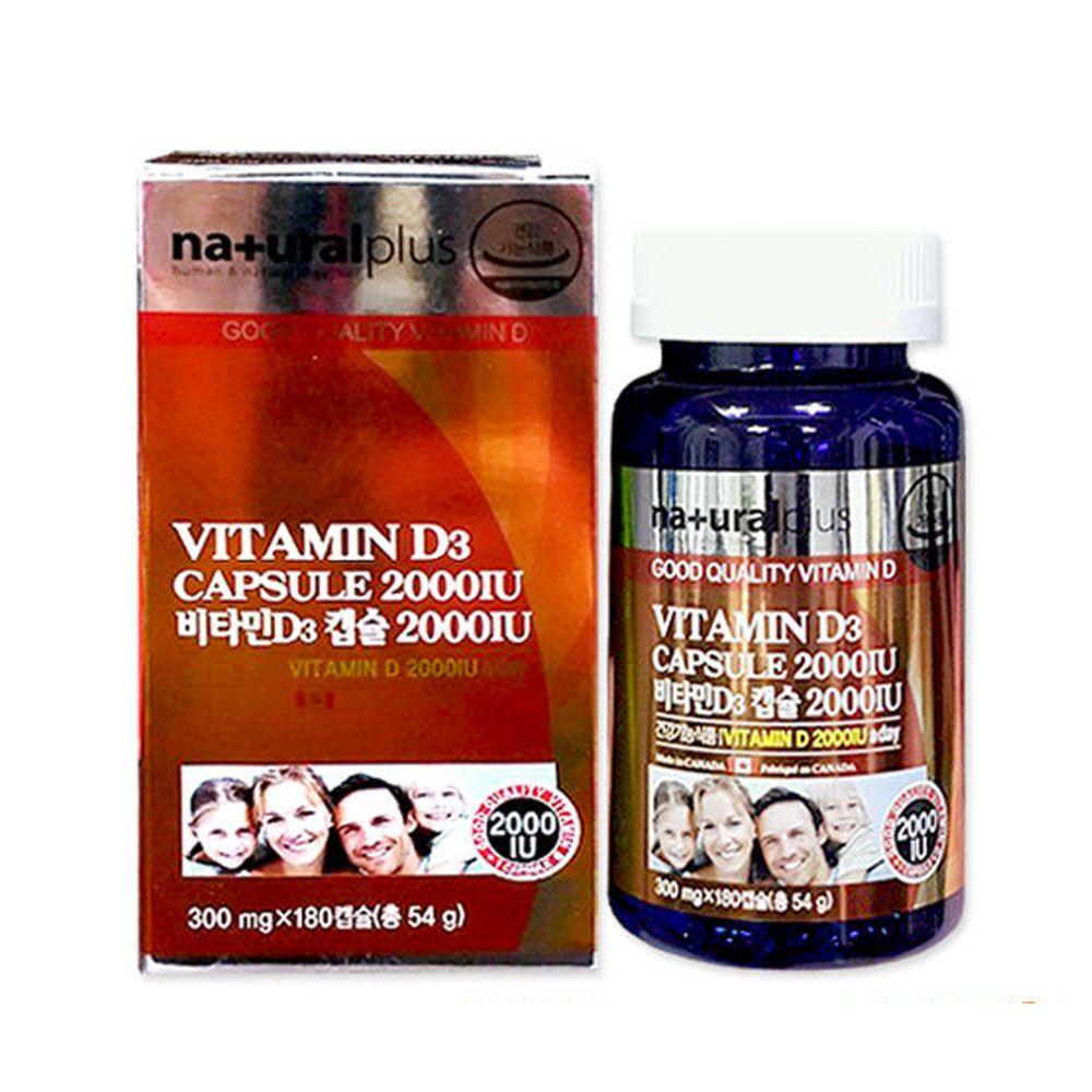 네츄럴플러스 비타민D3 2000IU 180캡슐