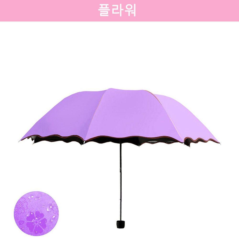 자외선 차단 플라워 암막 양산/우산 라벤더