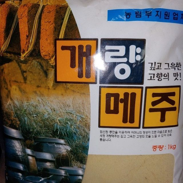 고향의맛 개량메주 1kg