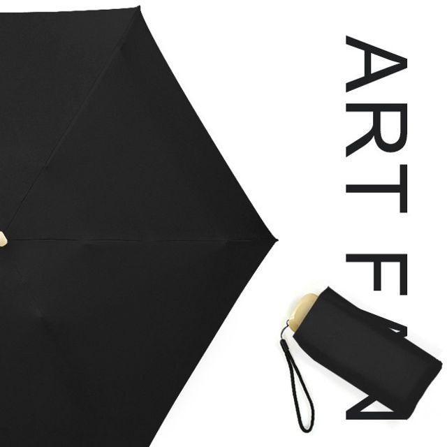 자외선차단 경량 양산 UV 우양산 우산 겸용 5단 블랙