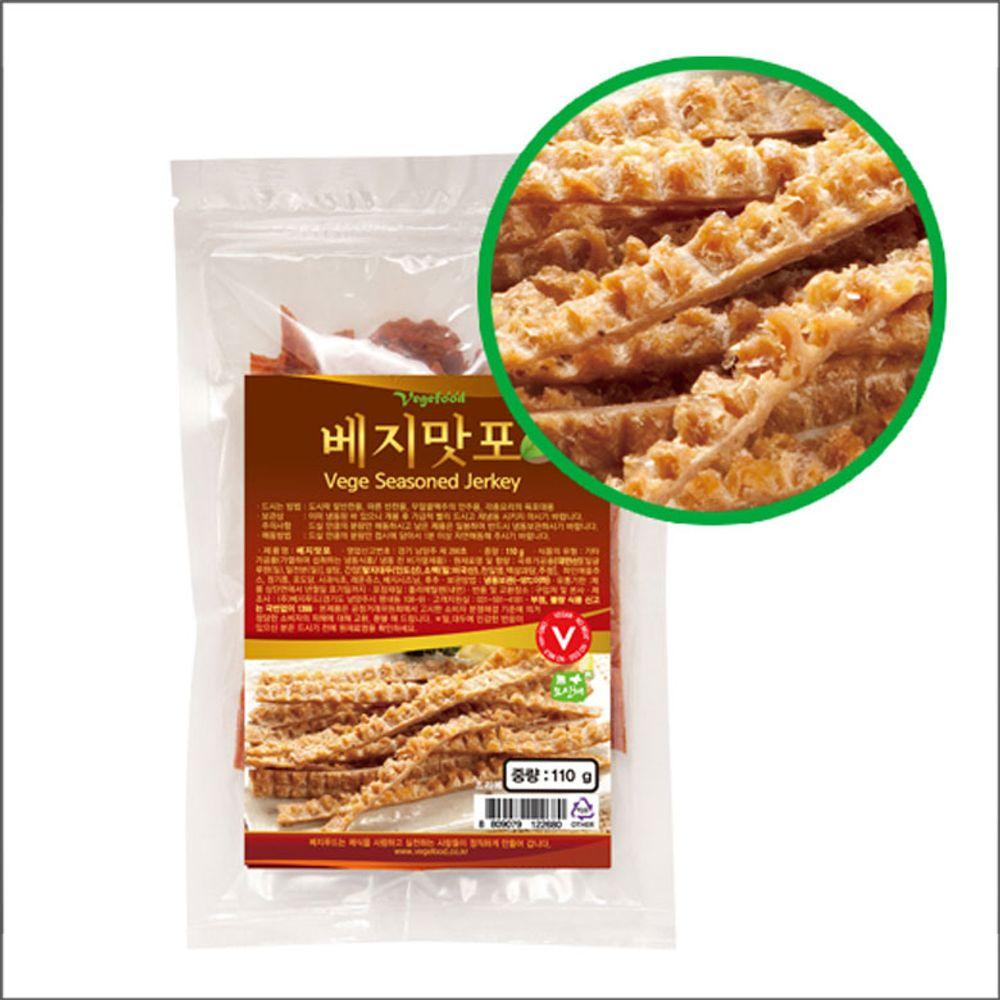 (냉동)베지맛포(순한맛 무오신채) 110g