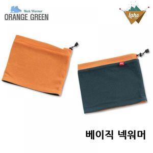 라호키즈 BASIC 넥워머 오렌지그린