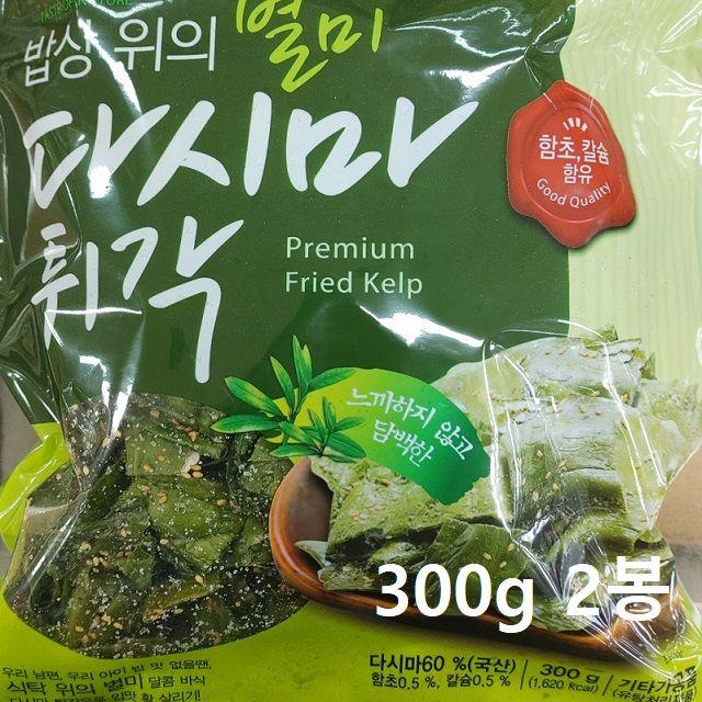 달콤 바삭 국내산 다시마튀각 300g 2봉