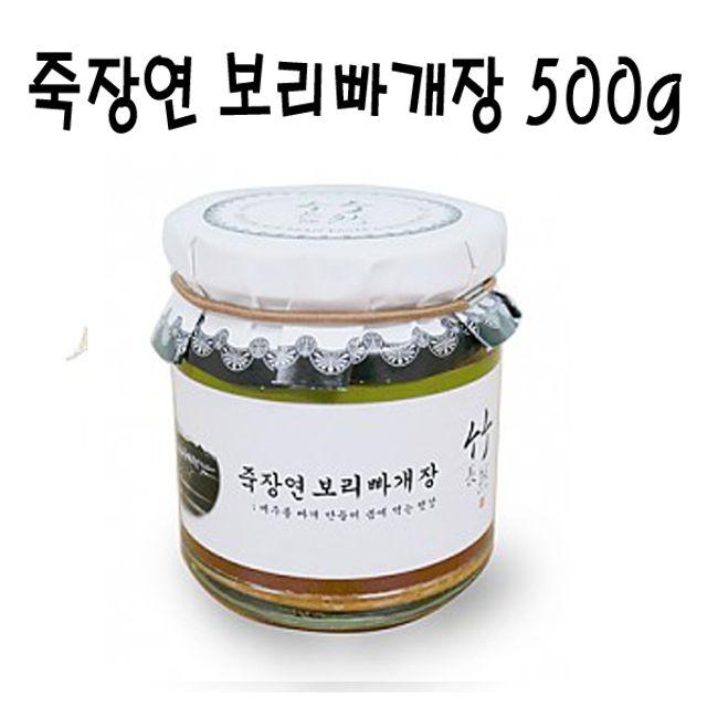 죽장연 프리미엄 보리 빠개장 250g(유리)