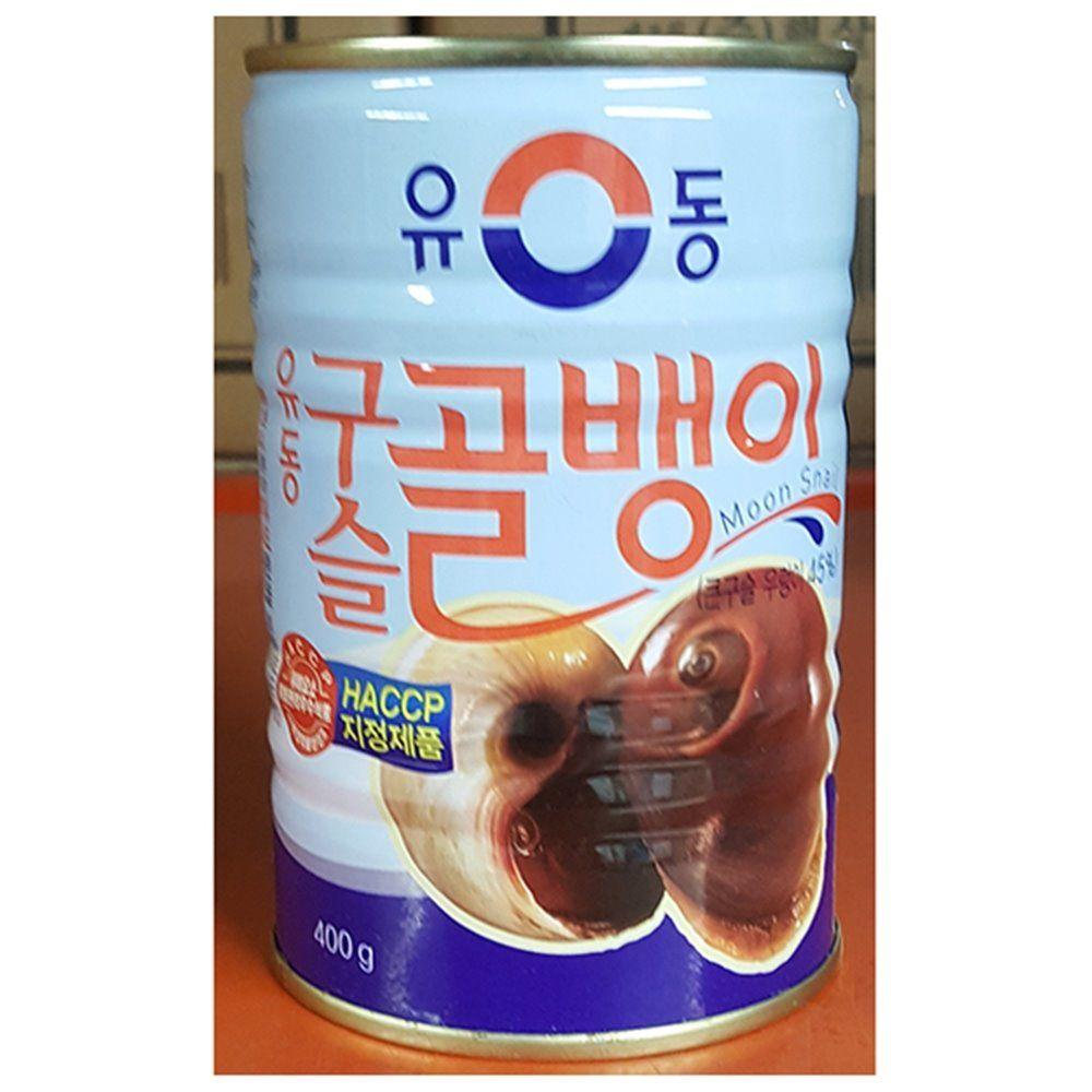 식당용 업소용 식재료 구슬골뱅이캔(유동 400g)X24
