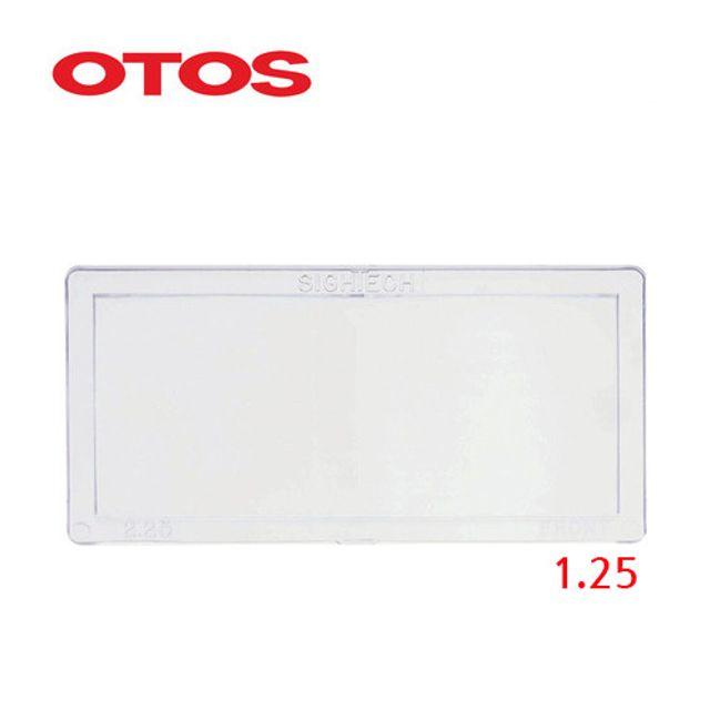 OTOS 용접확대경 돋보기 1.25 025821 용접용품