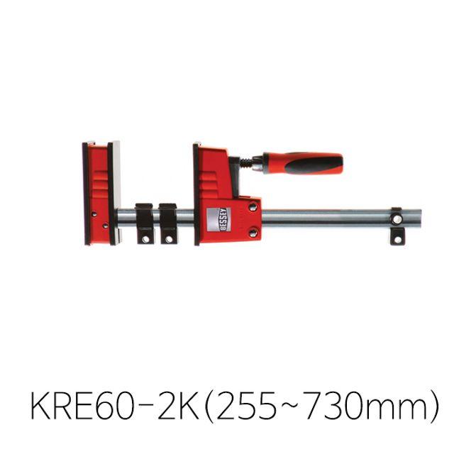 클램프 L클램프 홀딩클램프 목공용 KRE60-2K(255~730)