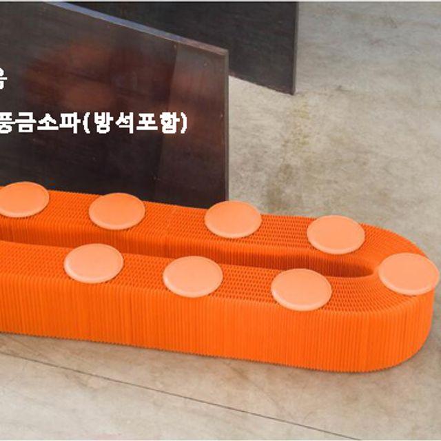 2개묶음 9인용 풍금의자 변형풍금소파 창의소파
