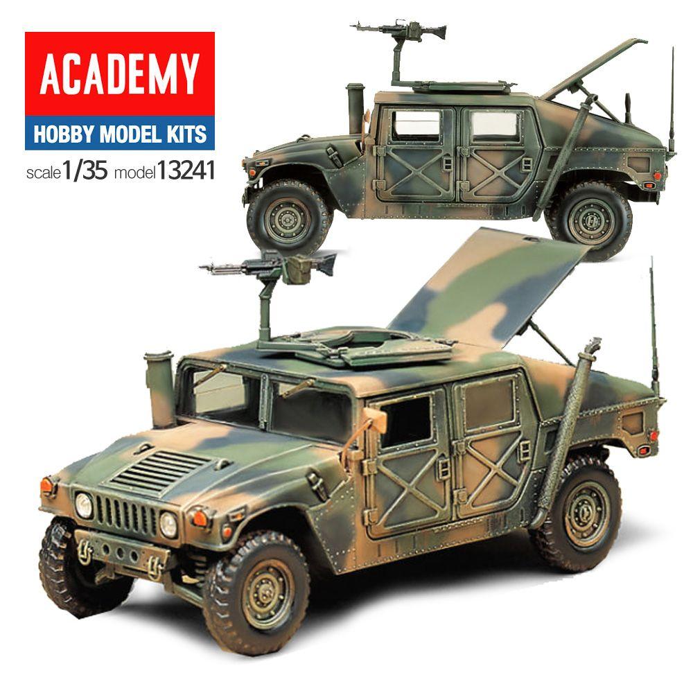 프라모델241 미국 M1025 무장수송차량 험비