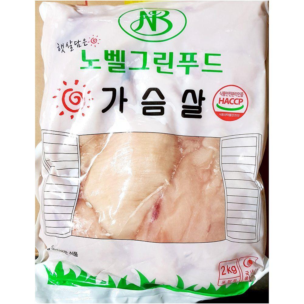 업소용 식당 식자재 재료 노벨 국산닭가슴살 2kg X8