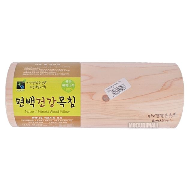 자연담은 편백나무 건강목침(29cm) 편백목침 경침  나무목침