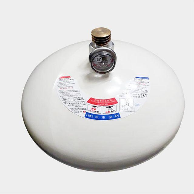 자동확산소화기 (3kg)