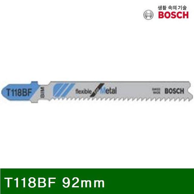 철재용 직쏘날 T118BF 92mm 유연한절단 (1set)