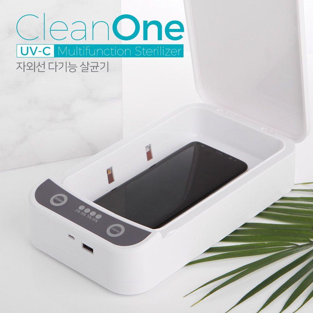 Claeanone-01 UV-C 멀티살균기 휴대폰 마스크 살균