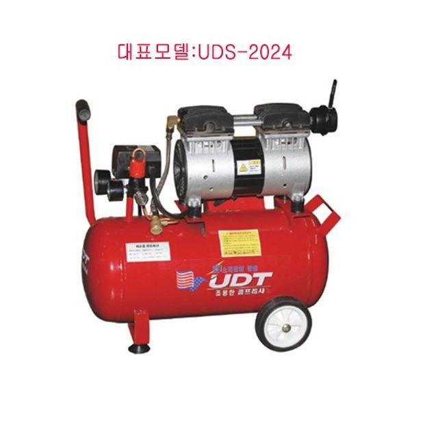 UDT콤프레샤 조용한컴프레서 UDS-2024 24