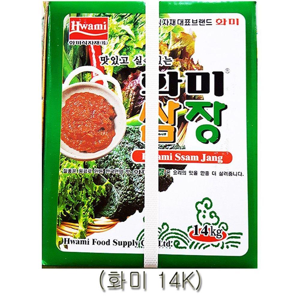 화미 쌈장 14kg 가공식품 식재료 업소용