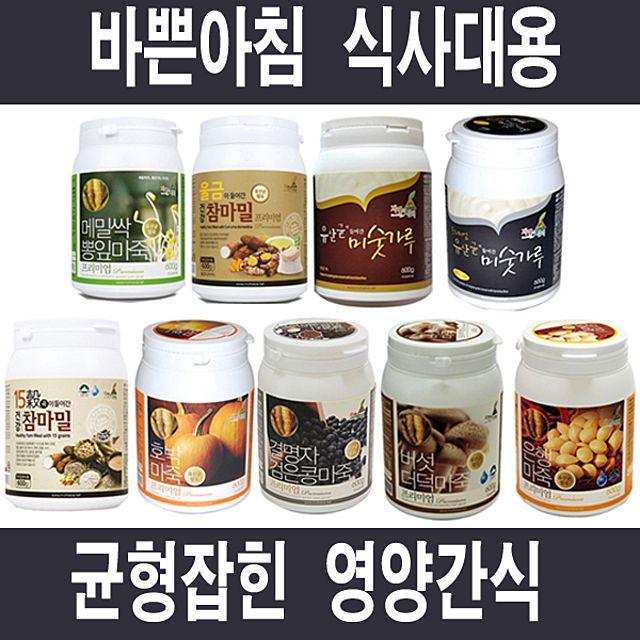 프리미엄마죽600g-마가루 영양죽 선식 웰빙 즉석 간식 식사
