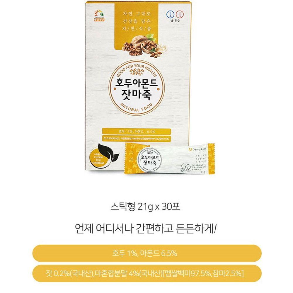 초간편 스틱형 30포 참마밀 마죽 미숫가루 6종