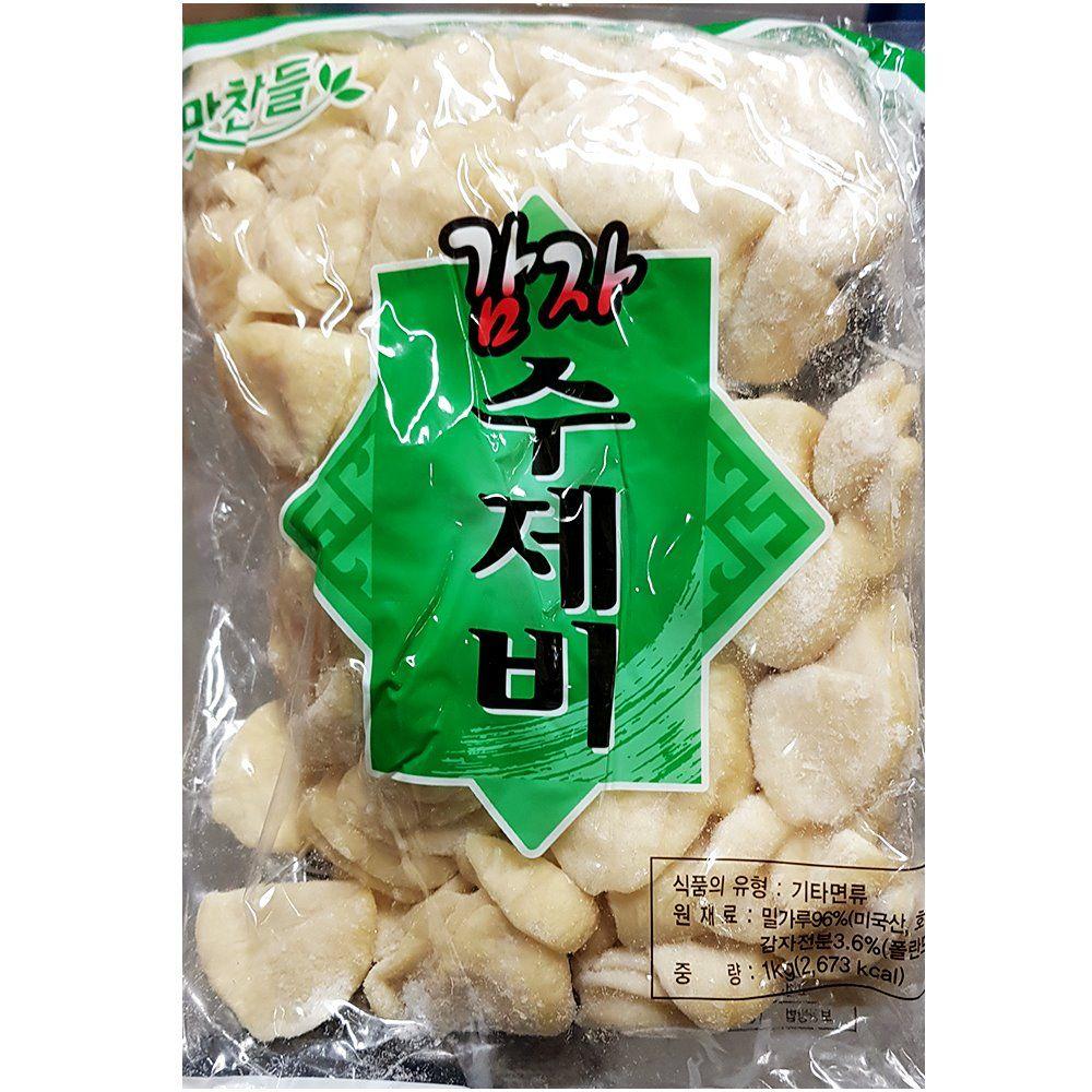 업소용 식당 식자재 재료 백미 감자수제비 1kgX15
