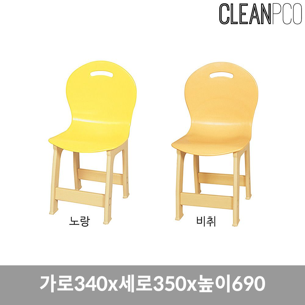 파스텔의자 3학년용 높이690 의자 의자 책꼿
