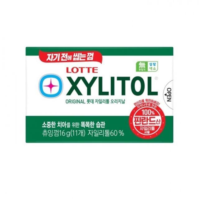 자일리톨 16g 72개 박스 자기전에 씹는 껌 치아 구