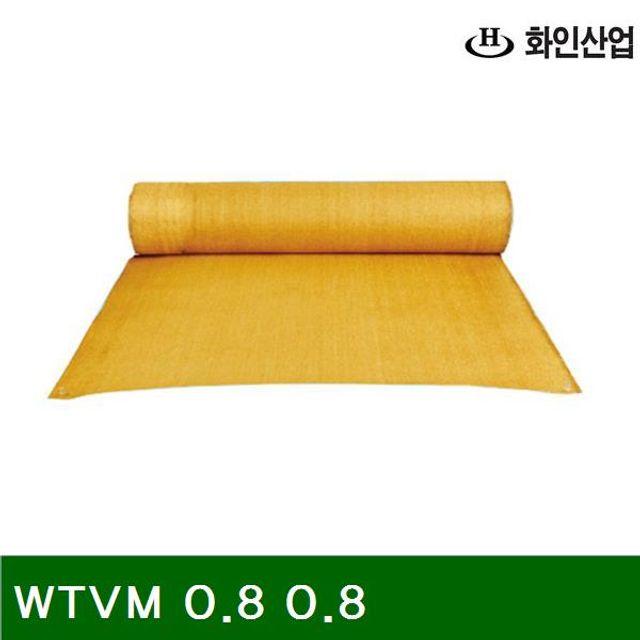 버미가드BEST WTVM(0.8x1Mx23) 0.8 1000mm (1EA)