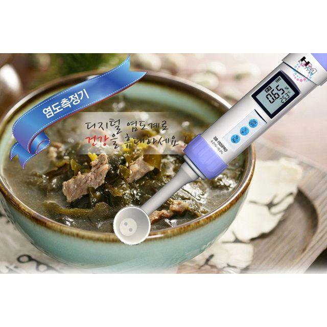 식당용 음식 라면 찌게 요리 해수 염도계 염도측정기