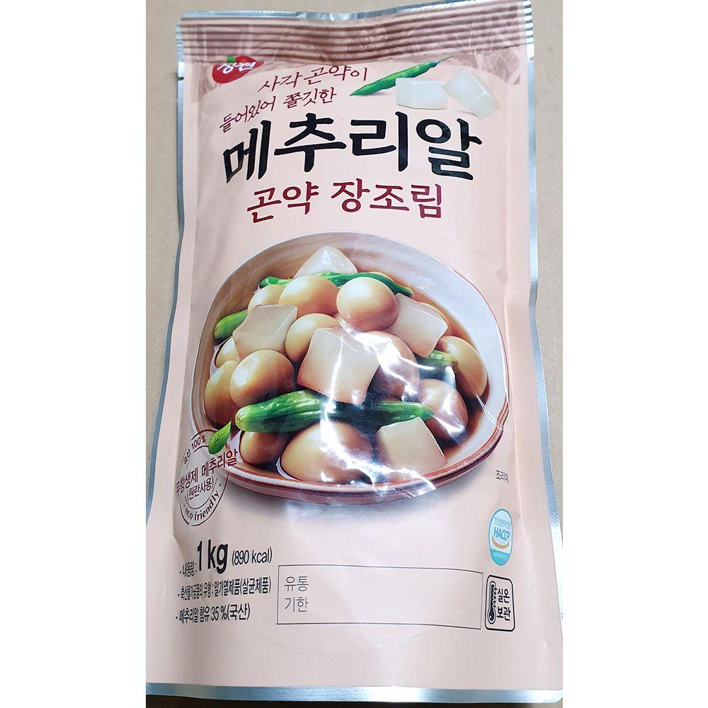 업소용 식당 식자재 반찬 메추리알 곤약 장조림 1kg