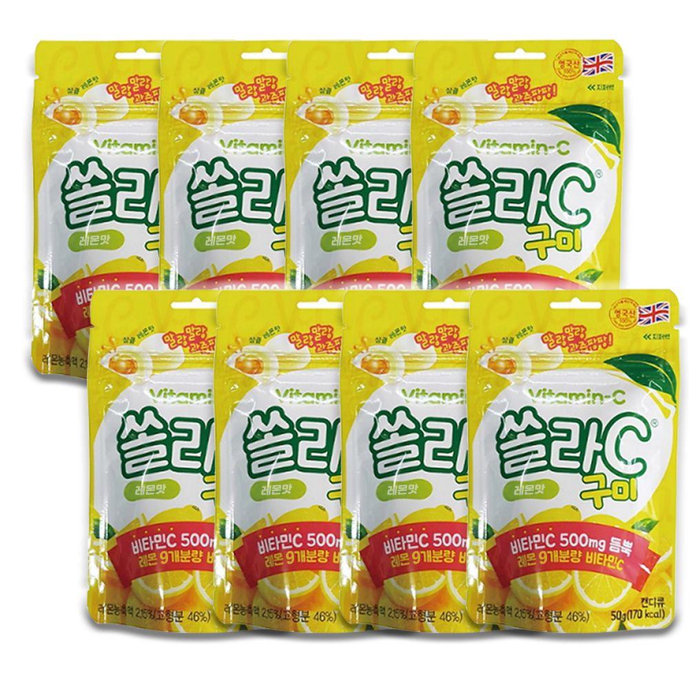 고려은단 쏠라C 구미 레몬맛 8팩 간식 젤리 비타민 D