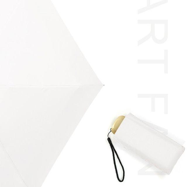 우산 겸용 5단 자외선차단 UV 우양산 경량 양산 하얀