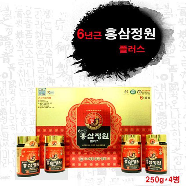 한지원 홍삼정원플러스(4병) 고려홍삼정 홍삼농축액