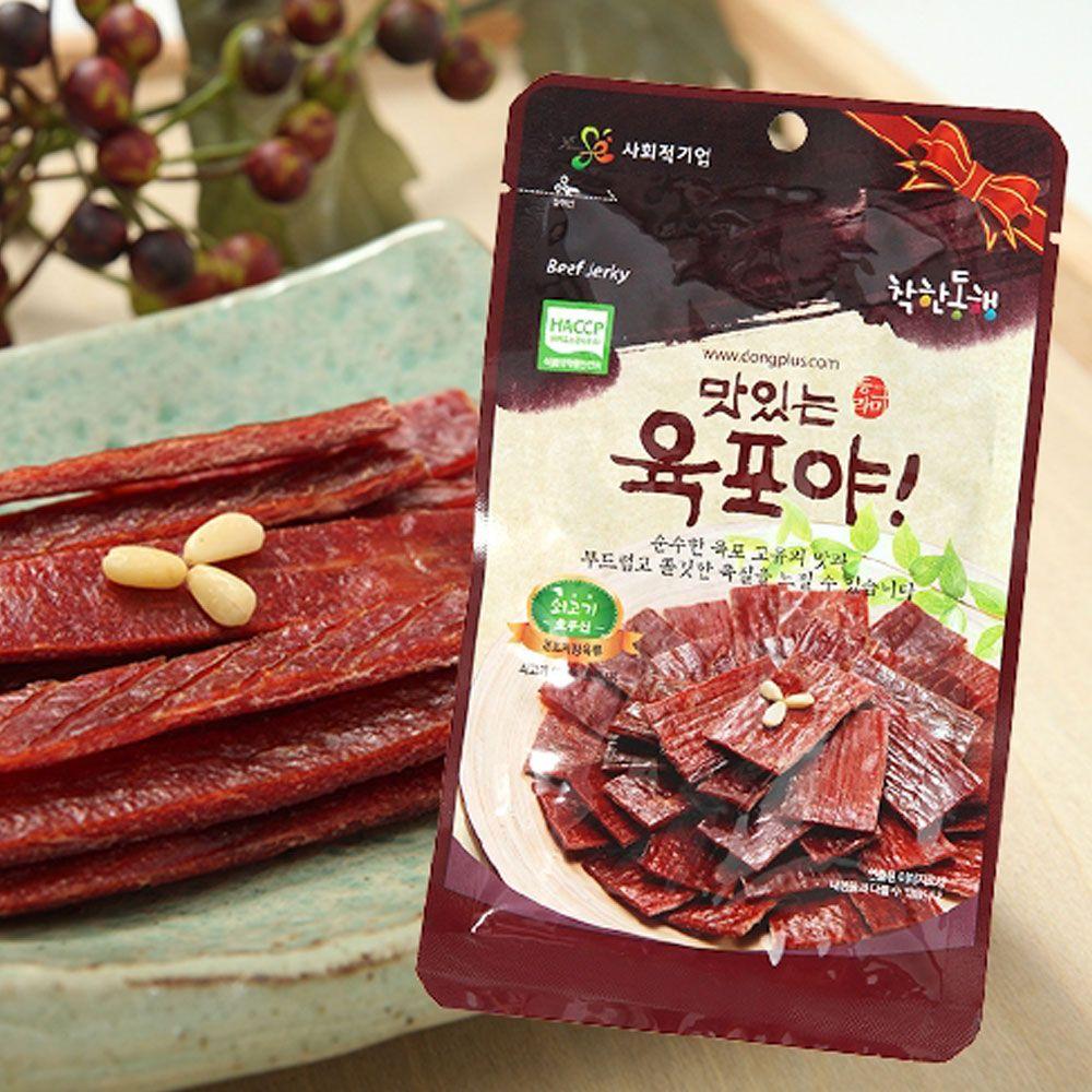 영양만점 홍두깨살 맛있는 육포야 쇠고기육포 25g