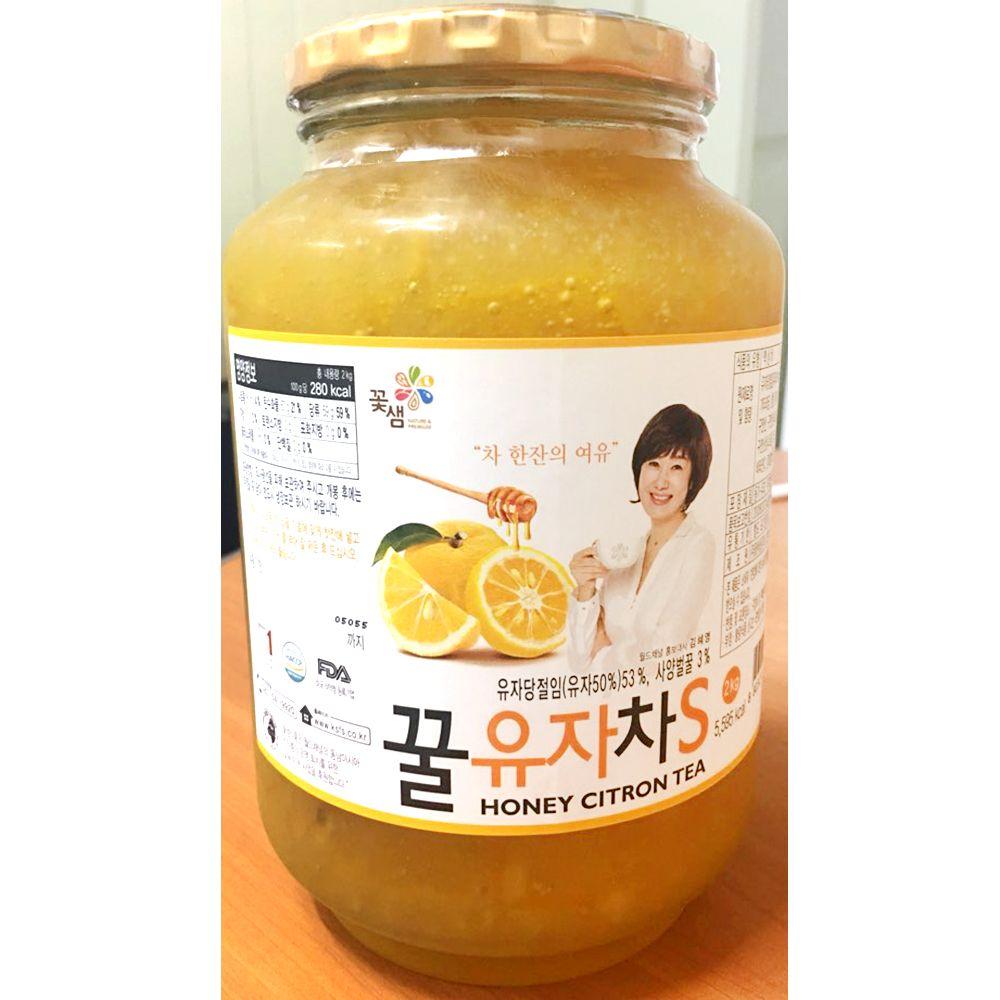 꿀 유자 마시는 차 2kg 사무실 마시는 차 음료 티