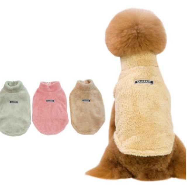 애완 용품 강아지 겨울 옷 극세사 조끼 애견 수면옷