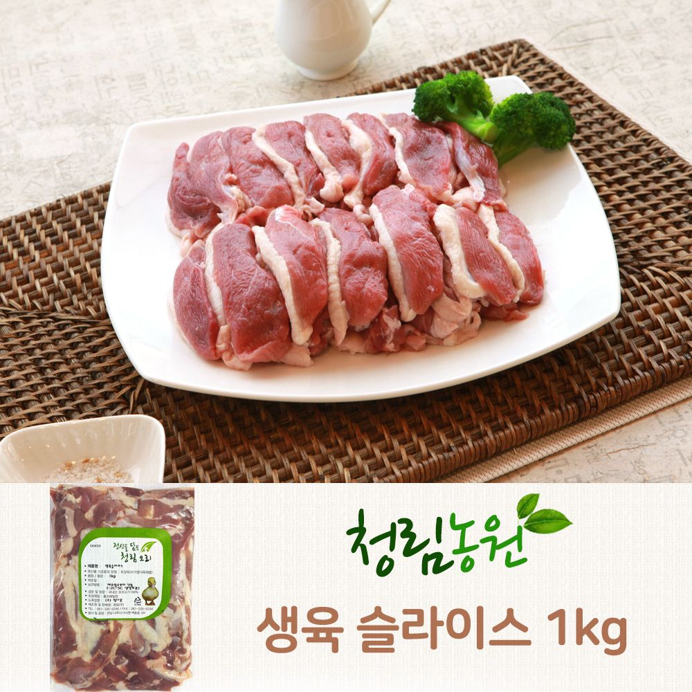 업소용 식자재 재료 청림 오리 생육 슬라이스 1kg