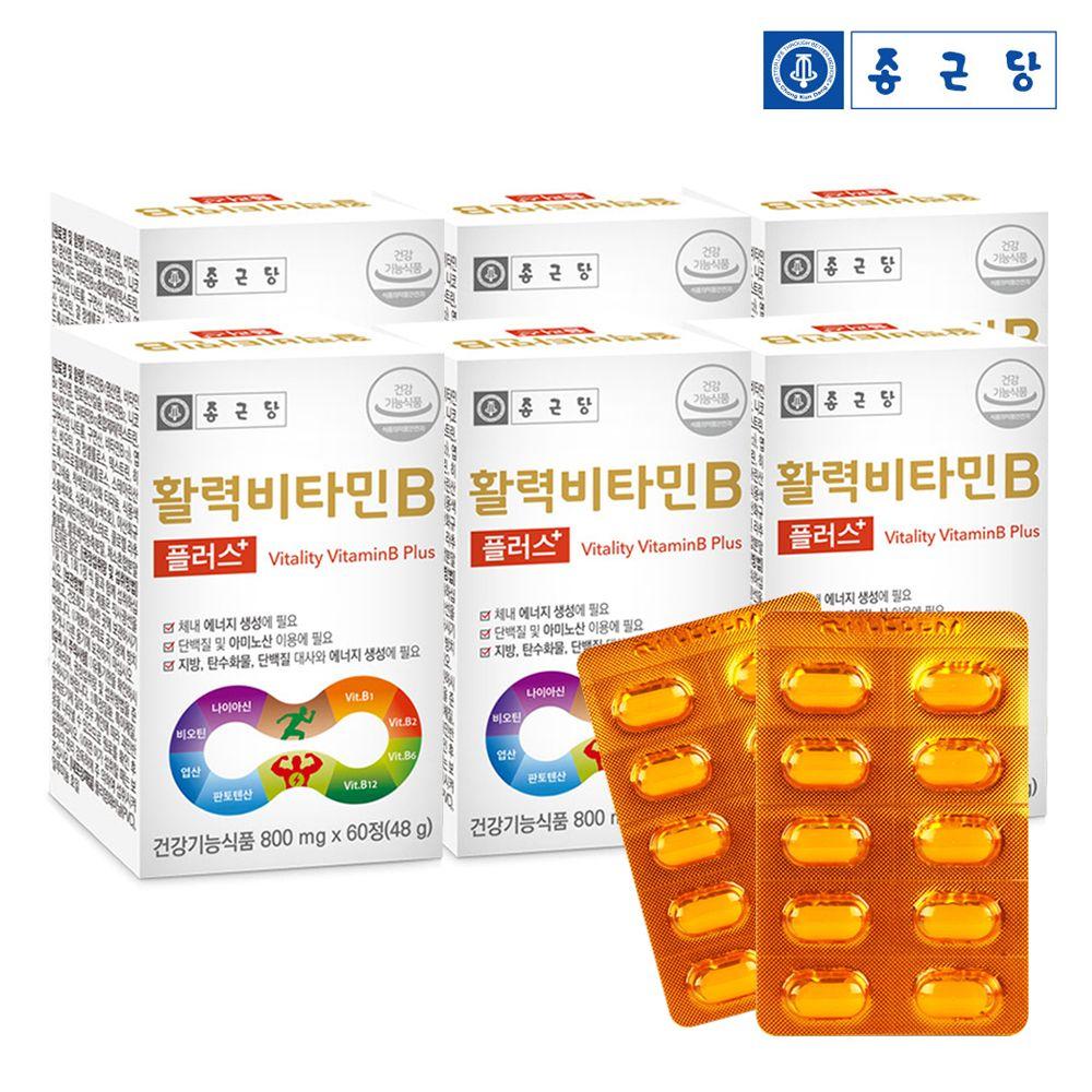 종근당 활력비타민B 플러스 800mg x 60정 (6개)