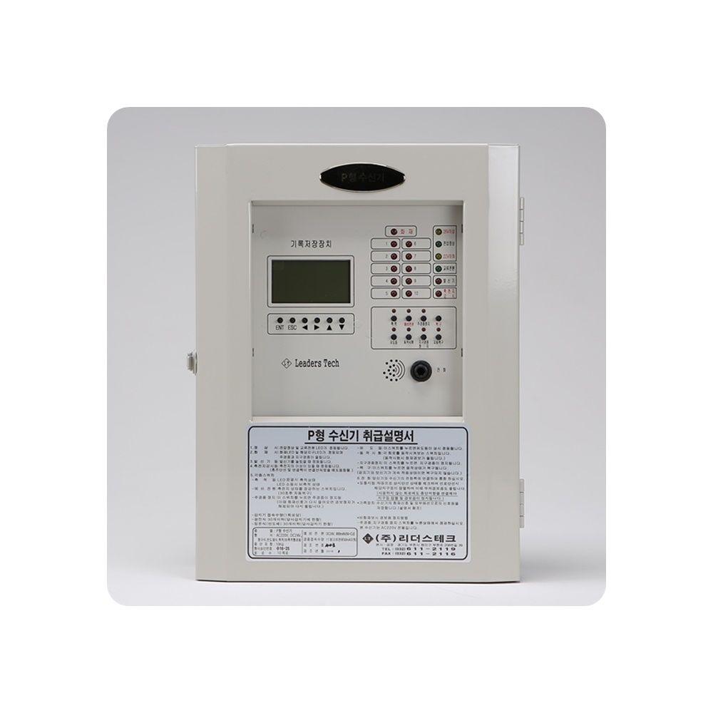 수신기 (신형) 10P 오동작유도 (일반) 감지기 발신기