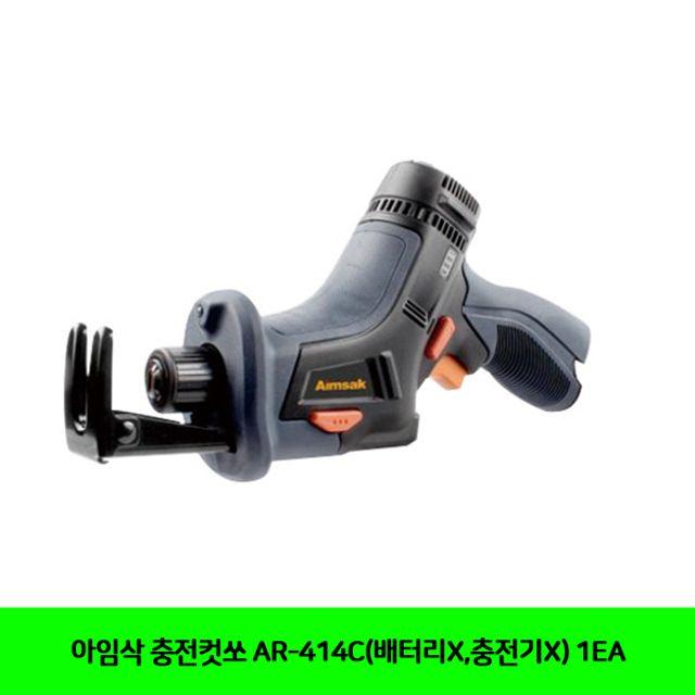(항공X)아임삭 충전임팩트드라이버 AI-618M3 1EA