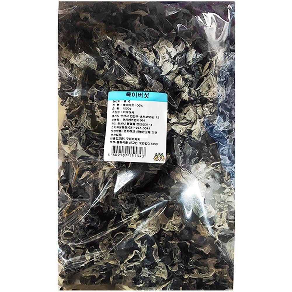 식당용 업소용 식재료 흑목이버섯(한진 1K)