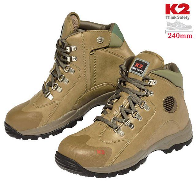 K2-36(BE) 안전화(6형) 240mm