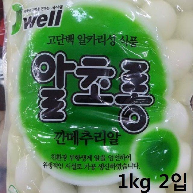 국내산 무항생 깐메추리알 2kg