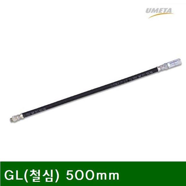 고무굿찌 GL(철심) 500mm 고압철심 (1EA)