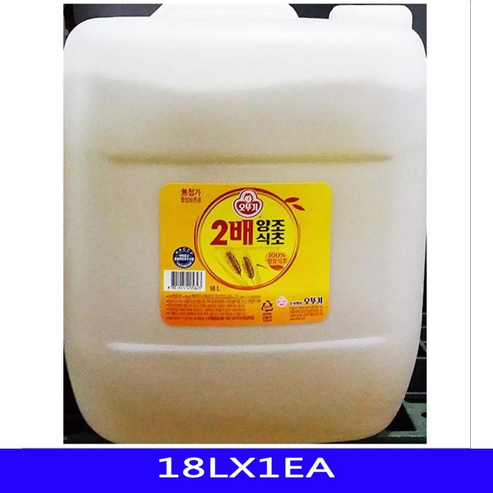 발효 대용량 양조 2배 식초 업소용 오뚜기 18LX1EA