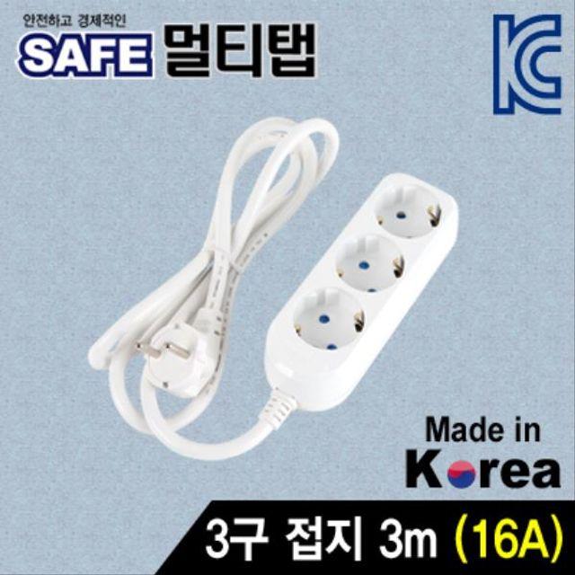 SAFE 멀티탭 3구 접지 3m