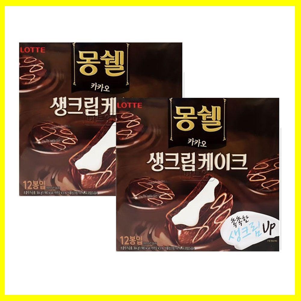 롯데)몽쉘(카카오 크림 마롱)케이크 12봉384g x 8개