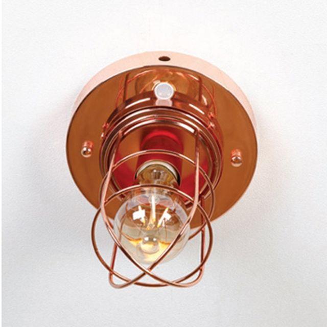 조명 센서등 11W(LED 11wx1) 클래식디자인