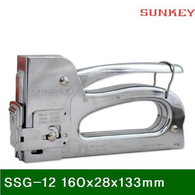 건타카 SSG-12 160x28x133mm 6 8 10 12mm (1EA)
