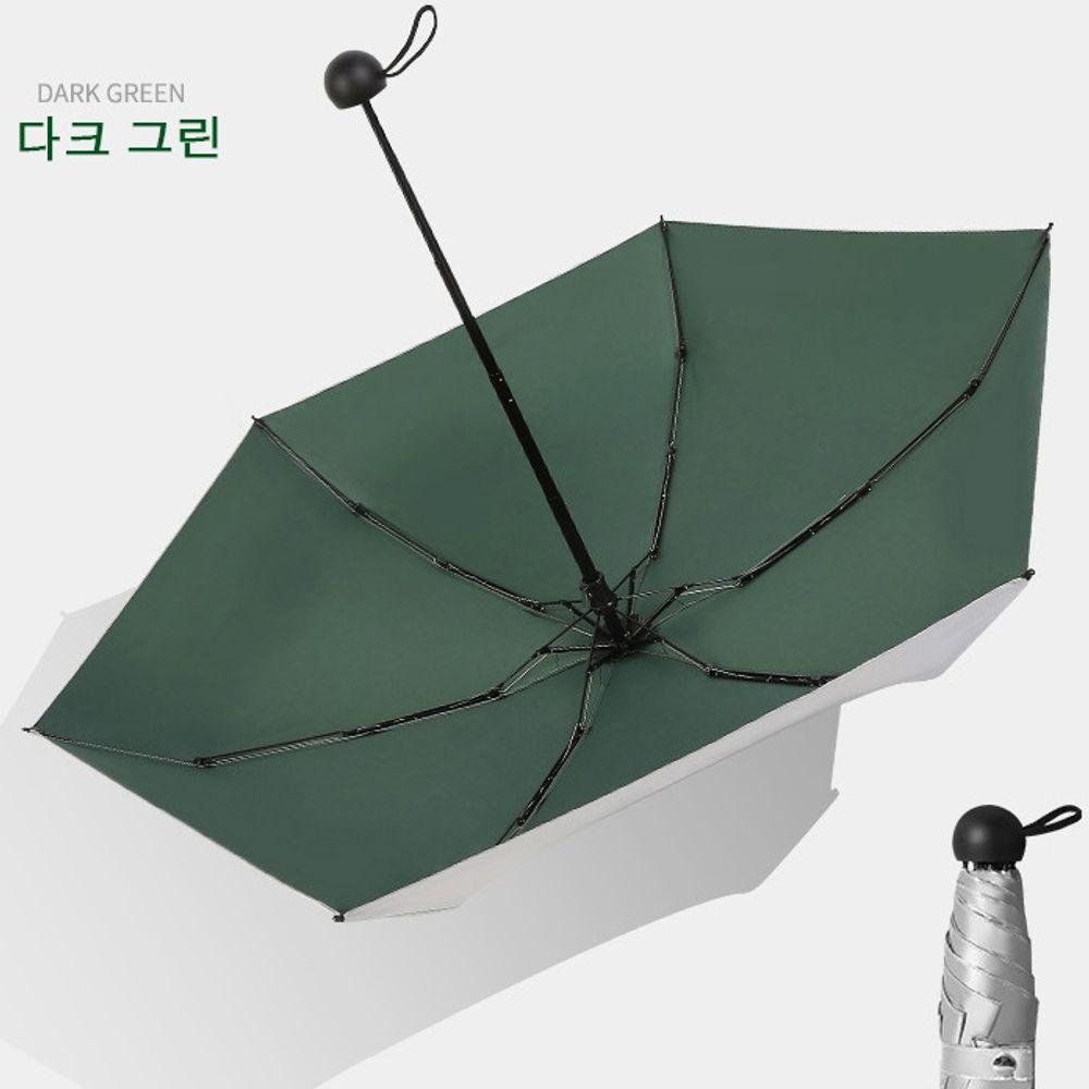 우산 겸용 경량 5단우양산 미니자외선차단 미니그린