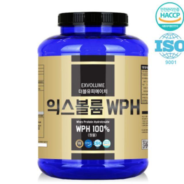 익스볼륨 WPH 원물 2kg (쉐이커 무료증정)