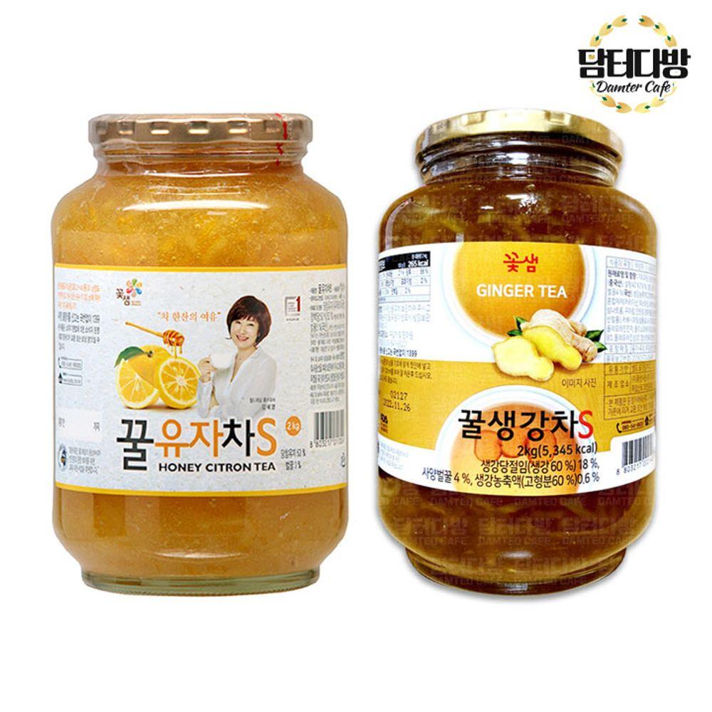 (1+1묶음) 꽃샘 꿀유자차S + 꿀생강차S 2kg